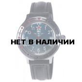 Мужские наручные часы Восток 921307