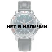 Наручные часы Восток 811976
