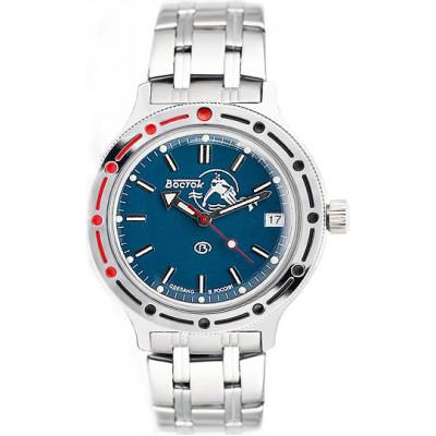 9a5ca168 Часы Восток Амфибия 420059 недорого - 2 990 р. | Магазин форменной и ...