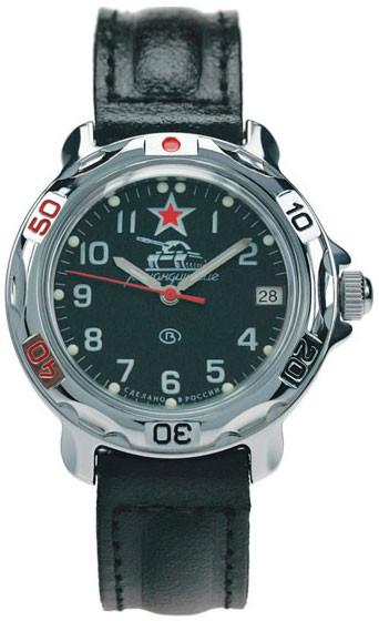 Часы Восток Командирские Танковые Войска 811306