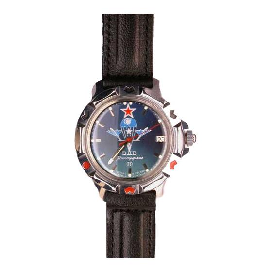 Часы Восток Командирские ВДВ 811021
