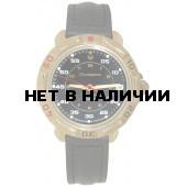 Мужские наручные часы Восток 819179
