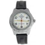 Часы Восток Командирские Общевойсковые 641687