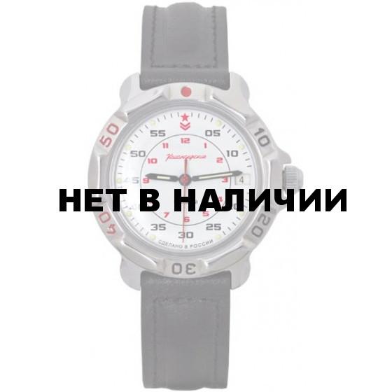 Мужские наручные часы Восток 811171