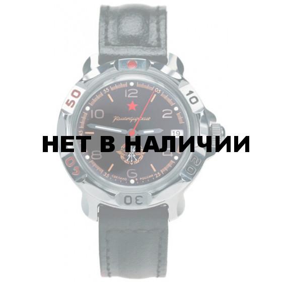 Мужские наручные часы Восток 811296
