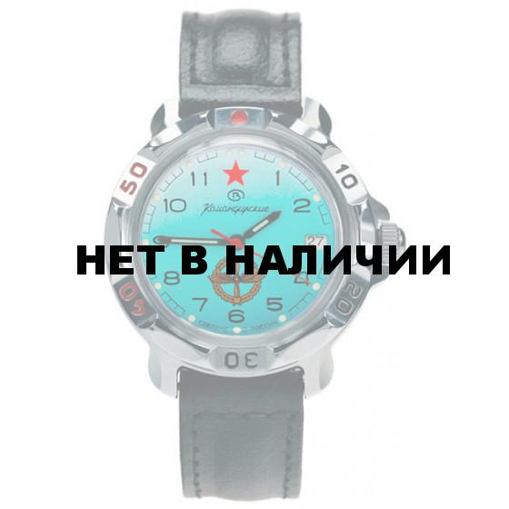 Мужские наручные часы Восток 811314