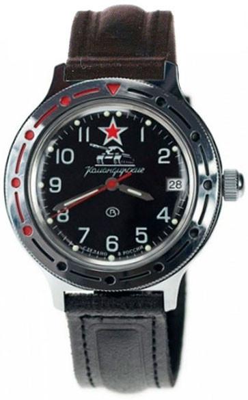 Умные часы - купить умные часы: цена, продажа умных часов