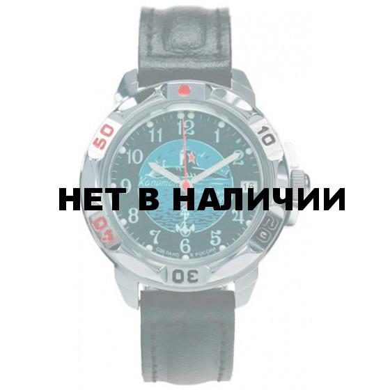 Мужские наручные часы Восток 431831