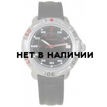 Наручные часы Восток 811172
