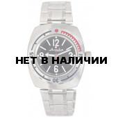 Часы Восток Амфибия 090913