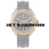 Наручные часы Восток 219630