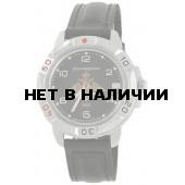 Мужские наручные часы Восток 431928