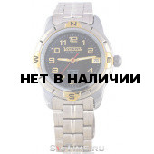Часы Восток 291735