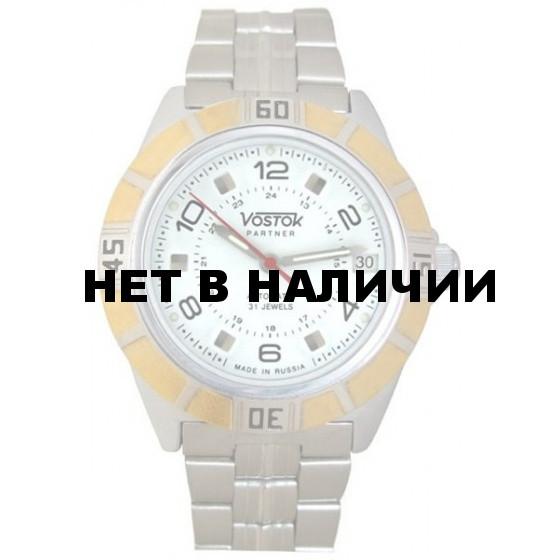 Мужские наручные часы Восток 251869