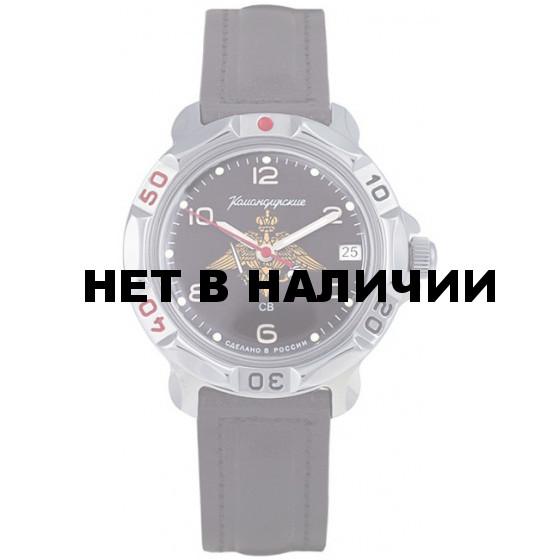 Мужские наручные часы Восток 811627