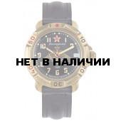 Мужские наручные часы Восток 819630