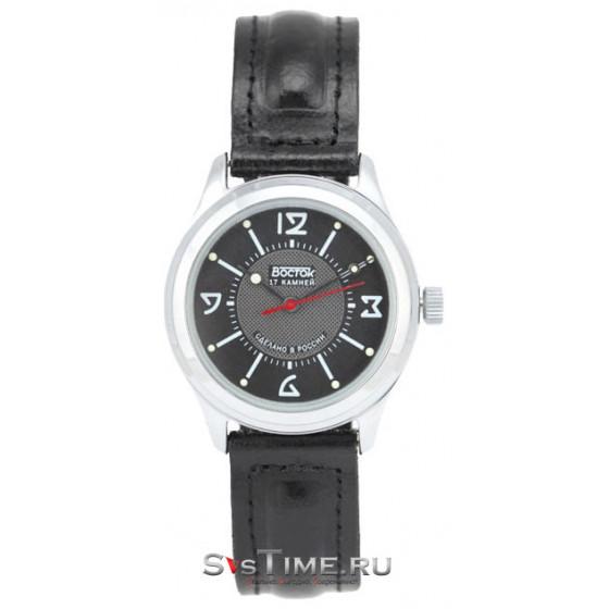 Женские наручные часы Восток 451310