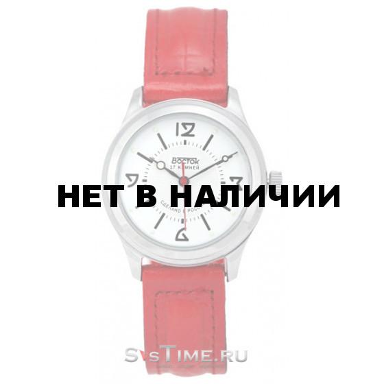 Женские наручные часы Восток 451321