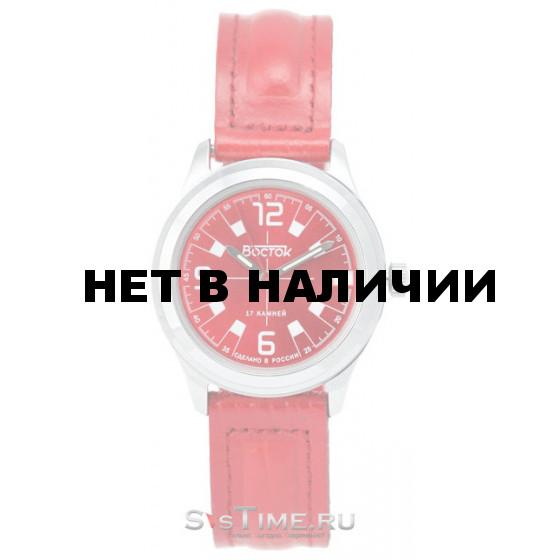 Часы Восток Командирские Женские 511327