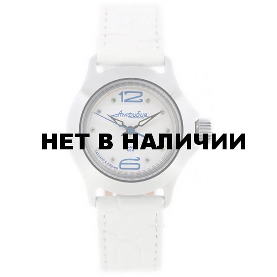 Часы Восток Амфибия 051266