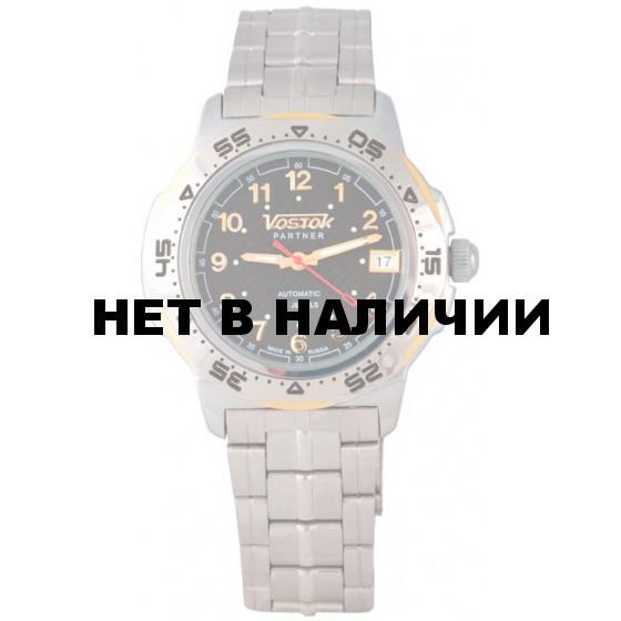 Мужские наручные часы Восток 311834