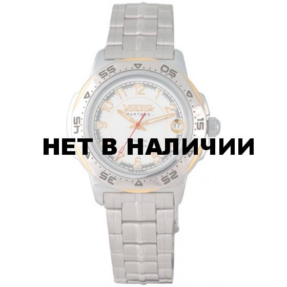 Мужские наручные часы Восток 311841