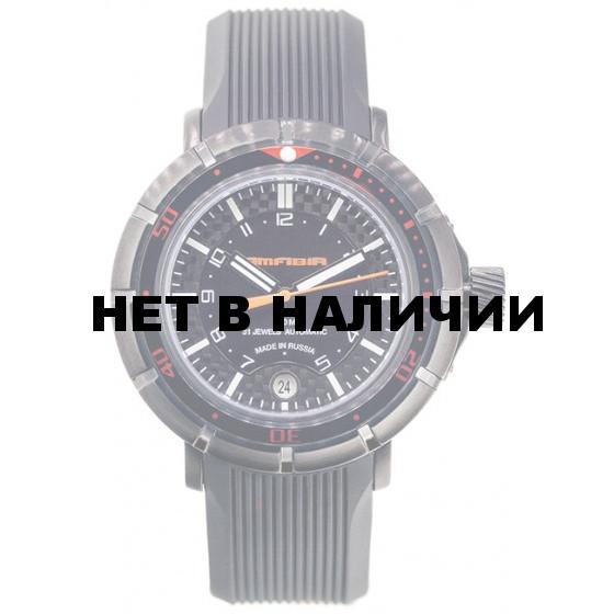 Мужские наручные часы Восток 236602 A.