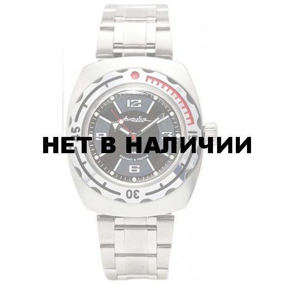 Наручные часы Восток 090510