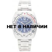 Часы Восток Амфибия 090659