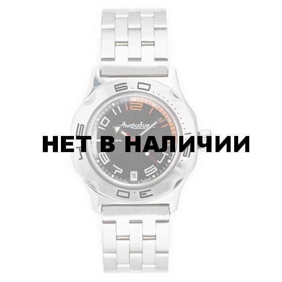 Наручные часы Восток 100474