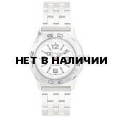 Часы Восток Амфибия 100485