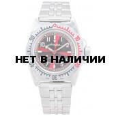 Наручные часы Восток 110650