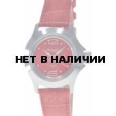 Часы Восток Амфибия 051339
