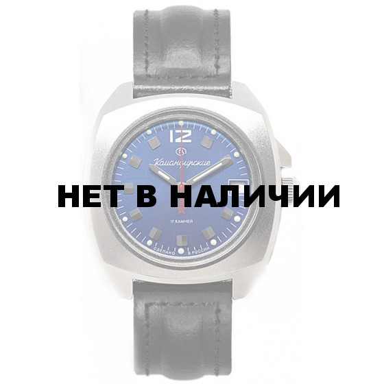 Мужские наручные часы Восток 861030