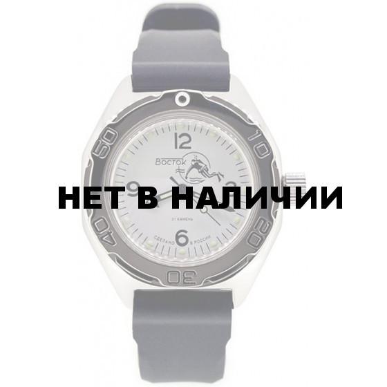 Мужские наручные часы Восток 670920