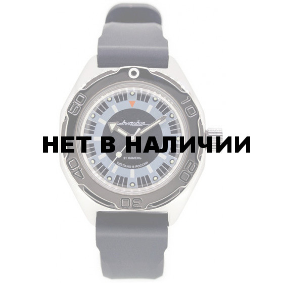 Мужские наручные часы Восток 670927