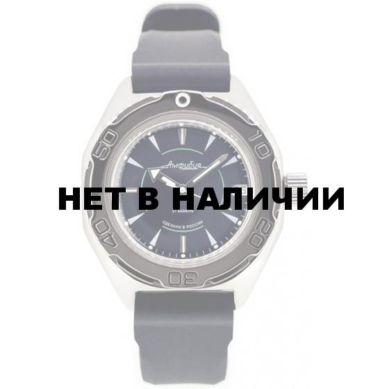 Мужские наручные часы Восток 670923