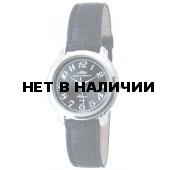 Женские наручные часы Mikhail Moskvin 554-1-1