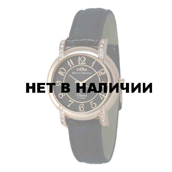 Женские наручные часы Mikhail Moskvin 545-8-5