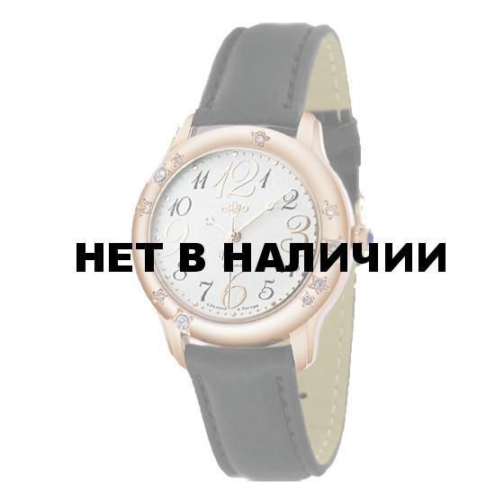 Женские наручные часы Mikhail Moskvin 596-8-2