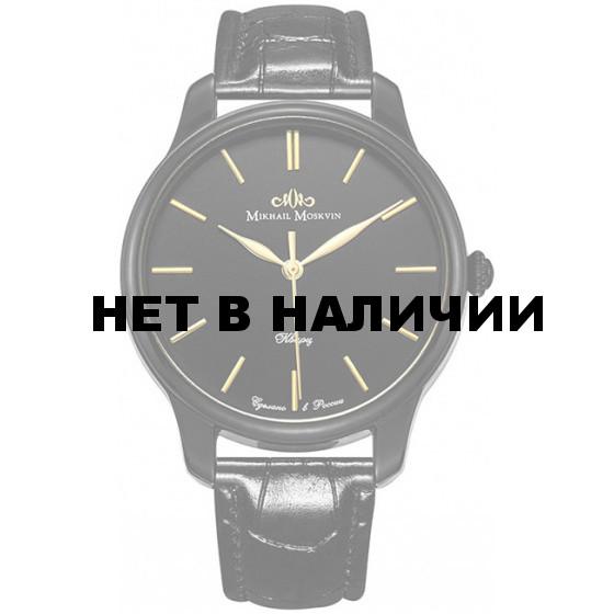 Мужские наручные часы Mikhail Moskvin 1200A11L5