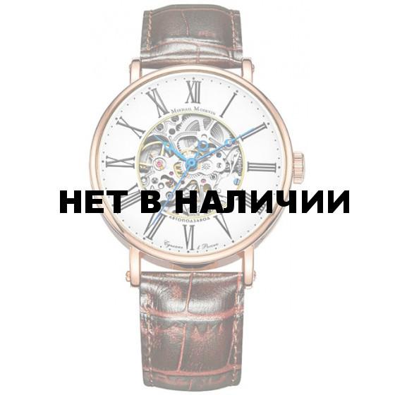 Мужские наручные часы Mikhail Moskvin 1176B3L2