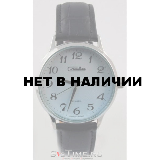 Мужские наручные часы Слава 2414 300/1171340