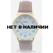 Мужские наручные часы Слава 2414 300/1179340