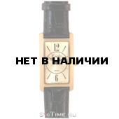Женские наручные часы Слава 2035/5033058