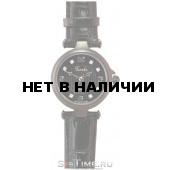 Женские наручные часы Слава 2035/5014056