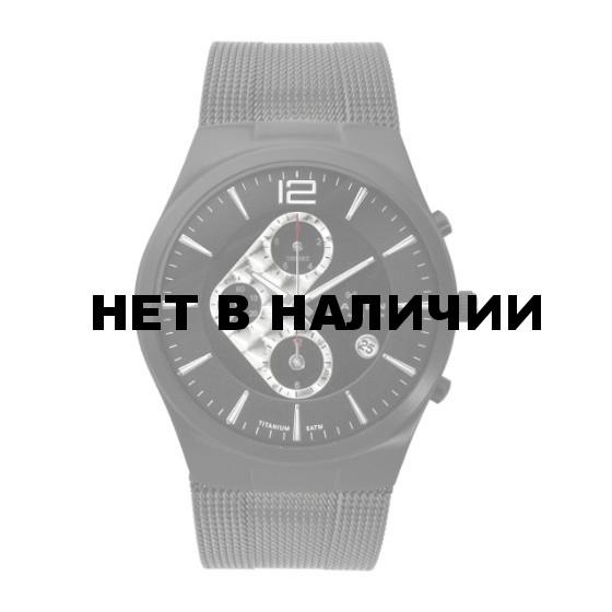 Наручные часы мужские Skagen 906XLTBB
