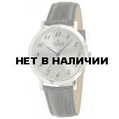 Мужские наручные часы Charmex CH 2110