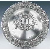 Тарелка декоративная Artina SKS 11069