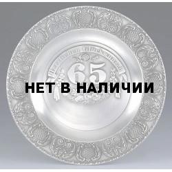 Тарелка декоративная Artina SKS 11073